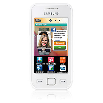 Samsung GT-S5750E Device Specifications