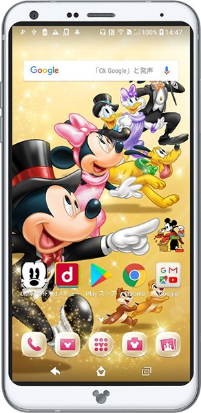 Disney mobile DM-01K Device Specifications