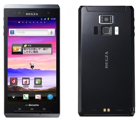 Samsung HTC Nokia Sony ... Hàng cầm đồ thanh lý đây - 1