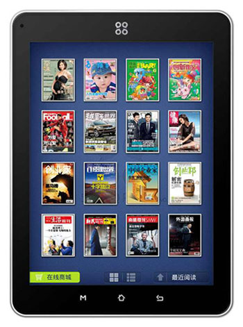 Smart Devices SmartQ R10 Tablet Drivers for Mac Download